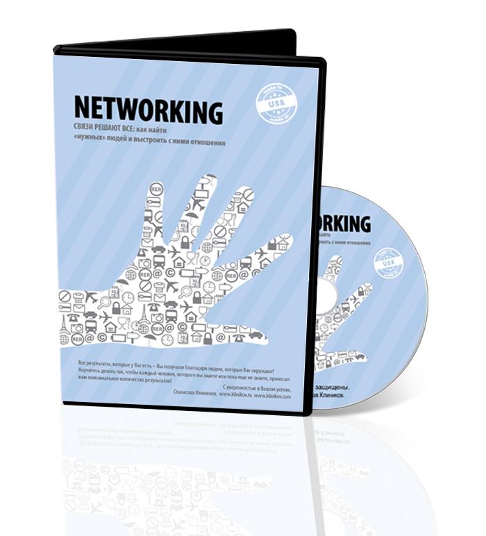 dvd диск 1 как познакомиться
